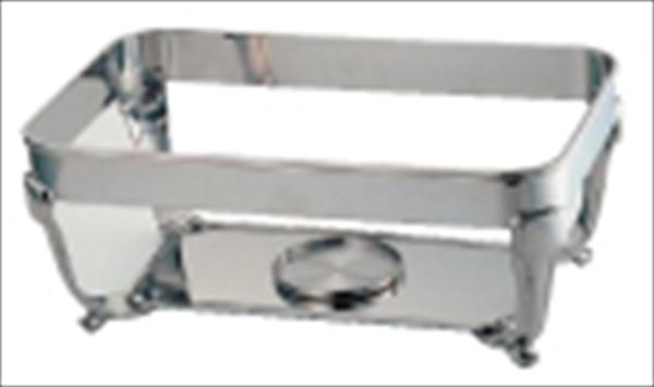 三宝産業 UK18-8バロン角チェーフィング用 スタンド 20インチ NTEC320 [7-1524-0702]