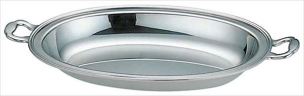 三宝産業 UK18-8バロン小判チェーフィング用 フードパン深型 18インチ 6-1446-1002 NTEC518
