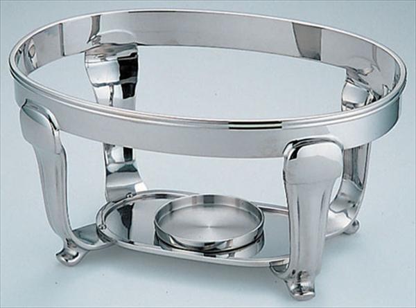 三宝産業 UK18-8バロン小判チェーフィング用 スタンド 151/2インチ 6-1446-1301 NTEC615