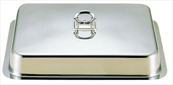 三宝産業 UK18-8ユニット角湯煎用カバー 30インチ NYS1630 [7-1527-0707]