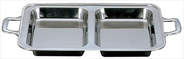 三宝産業 UK18-8ユニット角湯煎用 フードパン ダブル 24インチ NYS1924 [7-1527-0602]