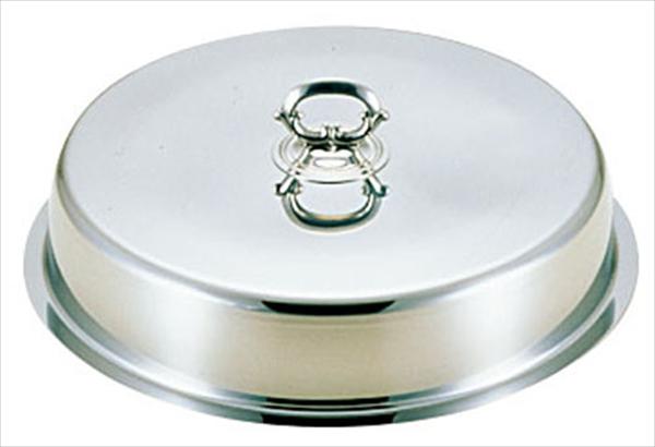 三宝産業 UK18-8ユニット丸湯煎用カバー 14インチ NYS2214 [7-1527-1601]