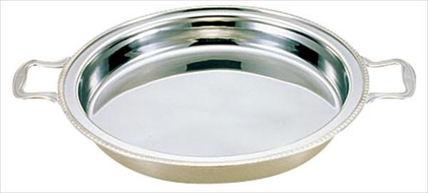三宝産業 UK18-8ユニット丸湯煎用 フードパン 深型 18インチ NYS2318 [7-1527-1403]