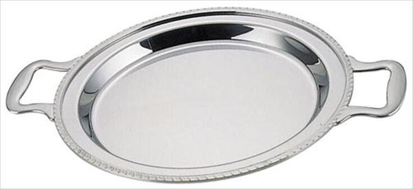 三宝産業 UK18-8ユニット丸湯煎用 フードパン 浅型 18インチ NYS2418 [7-1527-1503]