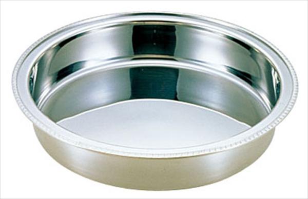 三宝産業 UK18-8ユニット丸湯煎用 ウォーターパン 18インチ NYS2518 [7-1527-1303]