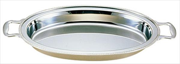 三宝産業 UK18-8ユニット小判湯煎用フードパン 深型 20インチ NYS2820 [7-1528-0401]