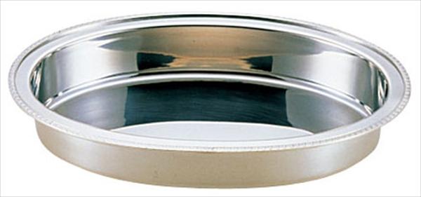 三宝産業 UK18-8ユニット小判湯煎用 ウォーターパン 30インチ NYS3030 [7-1528-0304]
