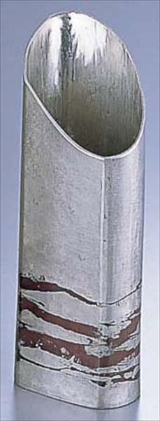 遠藤商事(TKG) 銅錫被 刷毛目篇筒ストレート酒器 SG008 200 RHK9402 [7-2178-2302]