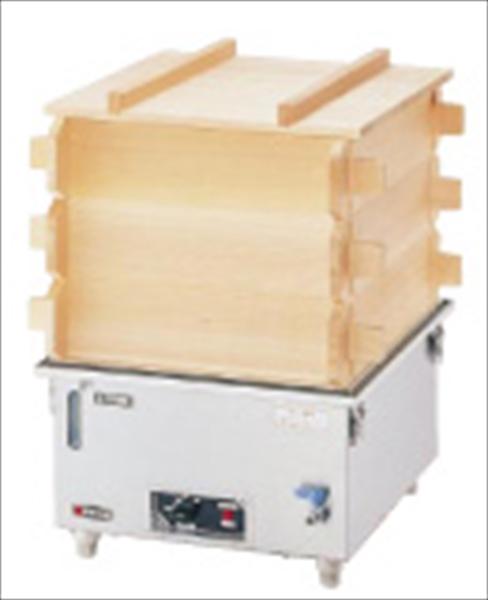 エイシン電機 電気蒸し器 M-22  6-0378-0601 AMS62