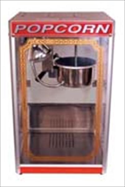 朝日産業 ポップコーン マシーン APM-6oz  6-0855-0501 GPT2801