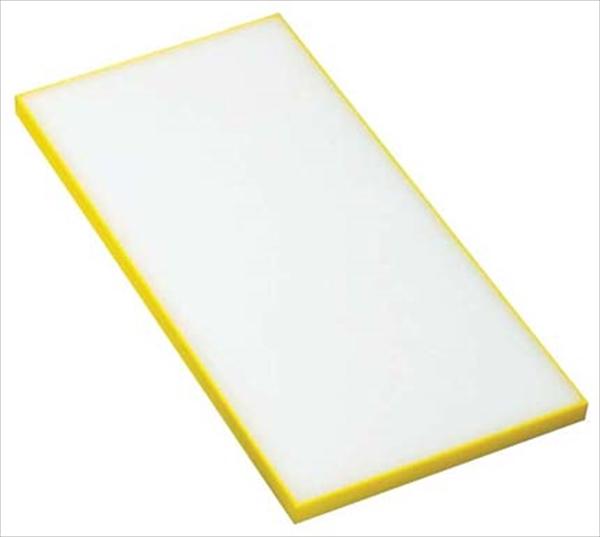 山県化学 プラスチック軽量まな板 KR3 イエロー 6-0340-0705 AKI0705