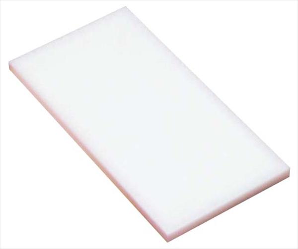 山県化学 プラスチック軽量まな板 KR3 ピンク 6-0340-0706 AKI0706