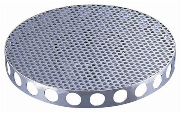 遠藤商事(TKG) 18-8スープヘルパー(寸胴鍋用噴射板) 大 54~60用 ASC9001 [7-0026-0501]