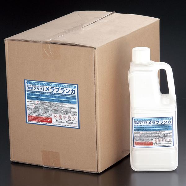 遠藤商事 食器厨房器具用漂白洗浄剤 メラブランカ MB-03(2×6入) 6-1180-2001 XSV7201