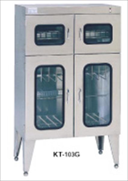 兼八産業 紫外線殺菌庫キチンエース(乾燥殺菌式) KT-104DSG No.6-0354-0106 AST46004