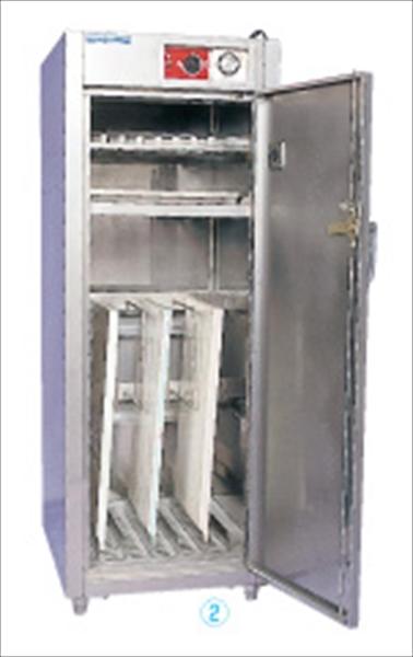エイシン電機 スリム型 庖丁・まな板殺菌庫 スリムくん HES-500(乾燥装置付) 6-0355-0301 ASTD2