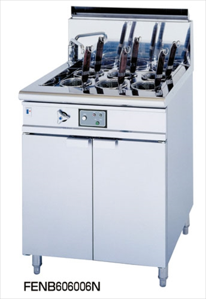 フジマック 電気式 ゆで麺器 FENB606006  6-0664-0201 AYD091