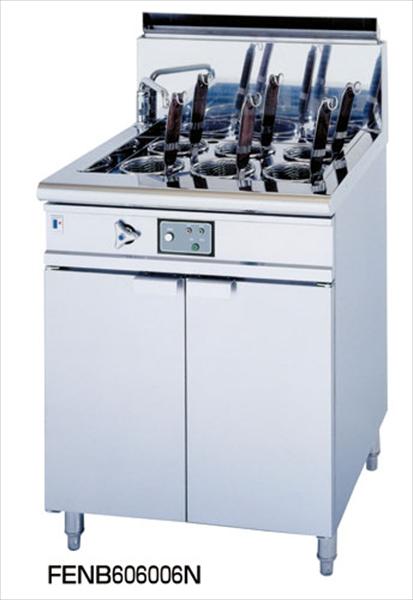 フジマック 電気式 ゆで麺器 FENB806044  No.6-0664-0202 AYD092