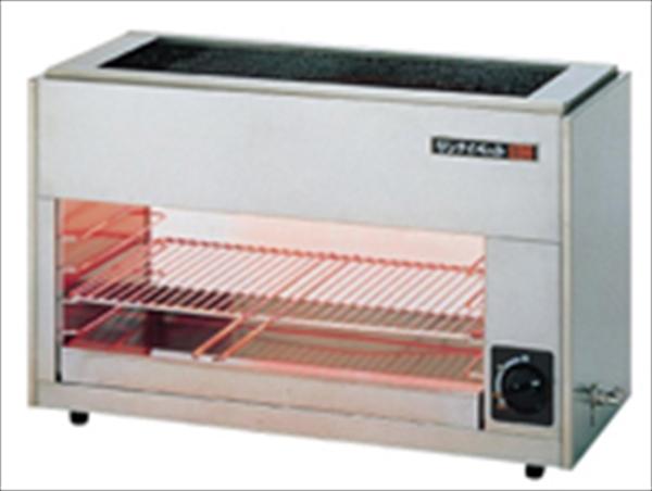 リンナイ ガス赤外線グリラーリンナイペットミニ6号 RGP-62SV LPガス 6-0671-0401 DGLE601