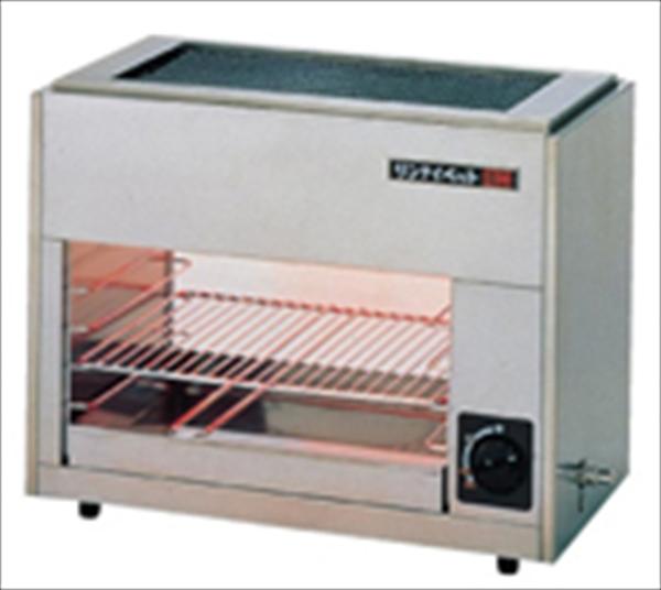 リンナイ ガス赤外線グリラーリンナイペットミニ4号 RGP-42SV LPガス 6-0671-0301 DGLE701