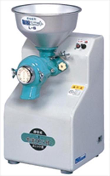 國光社 電動 製粉機 やまびこ号 L-S型  6-0397-0201 BSI06