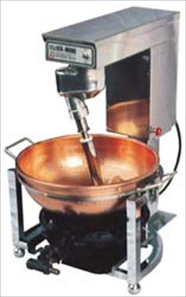 カジワラキッチンサプライ 卓上撹拌機 KRミニ  6-1045-0601 CKK01