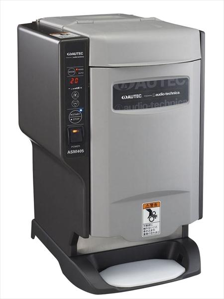 オーディオテクニカ特機部 すしメーカー スシキューブ ASM405S 6-0478-0701 BSS5701