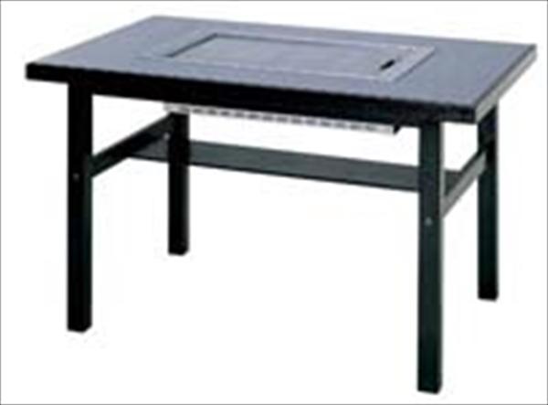 千田 洋卓 鉄板焼 テーブル・ユニットセット SND-128HS LPガス 6-2299-0203 GTT2603