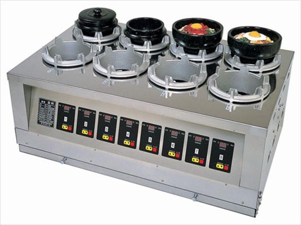 大貴産業 マイコン式 全自動石焼機 釜焼全州 TB-8型(8ヶ口) LPガス No.6-0699-0201 DKM1801