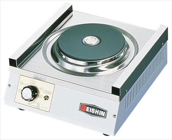 エイシン電機 電気コンロ NE-50K 6-0642-0101 DKV12051