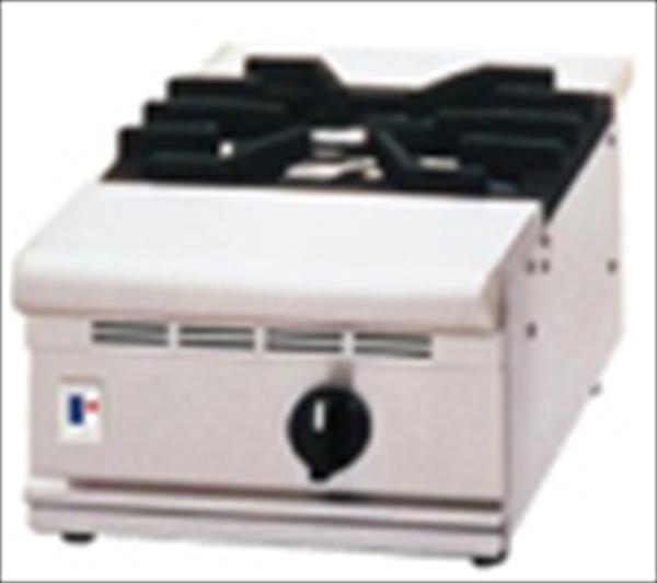直送品■フジマック ガス式テーブルコンロ FGTC30-45 LPガス DKV5201 [7-0673-0401]