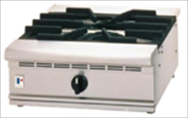 直送品■フジマック ガス式テーブルコンロ FGTC45-45 LPガス DKV5301 [7-0673-0501]