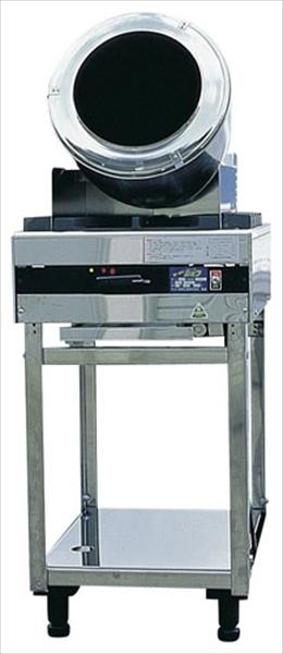クマノ厨房工業 ロータリーシェフ RC-1型 都市ガス 6-0698-0102 DLC012