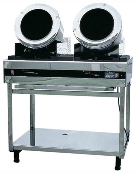クマノ厨房工業 ロータリーシェフ RC-2型 LPガス 6-0698-0201 DLC021