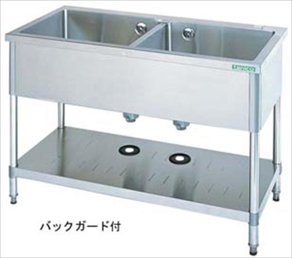 タニコー 18-0二槽シンク (バックガード付) TX-2S-90 No.6-0701-1001 DSV3901