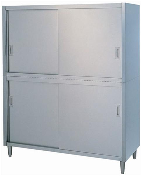 直送品■シンコー シンコー C型 食器戸棚 片面 C-7560 DTD0408 [7-0754-0508]