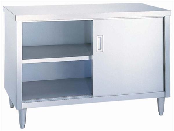 直送品■シンコー シンコー E型 調理台 片面 E-7560 DTY0608 [7-0753-0108]