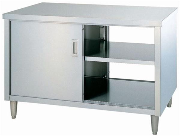 直送品■シンコー シンコー EW型 調理台 両面 EW-12060 DTY0801 [7-0753-0301]