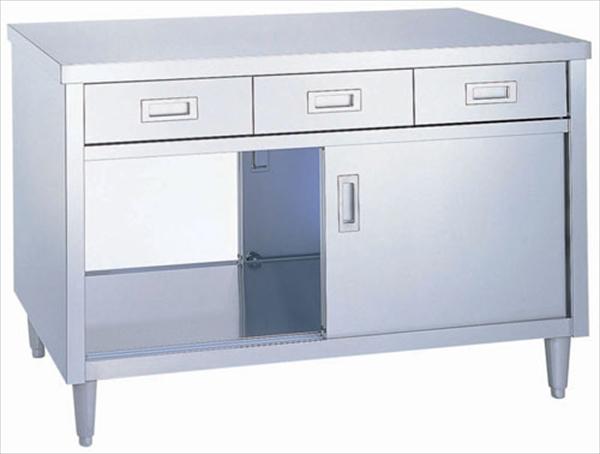 シンコー シンコー EDW型 調理台 両面 EDW-18075 No.6-0715-0403 DTY0903