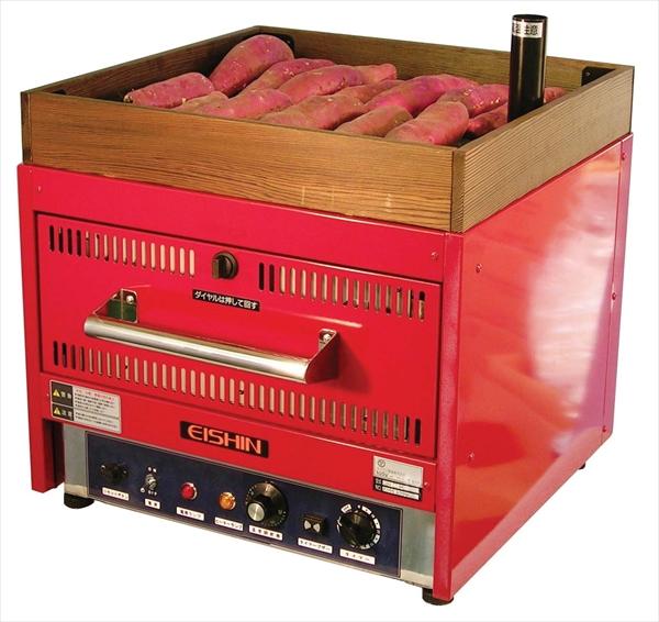 エイシン電機 電気焼きいも機 中型 YG-30R (1段引出式) 6-0865-0701 GYK6501