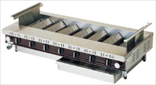 直送品■建厨 ローストクックS型  S-7C LPガス DYK135 [7-0713-0105]