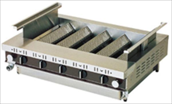 建厨 ローストクックK型 K-3C LPガス 6-0677-0201 DYK141