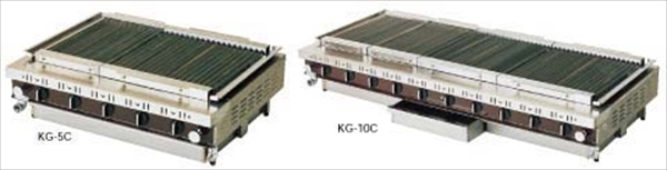 建厨 ローストクック KG型 KG-3C LPガス 6-0678-0201 DYK161