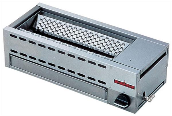 建厨 ローストクック串焼器 KY-2A LPガス 6-0682-0801 DYK1801