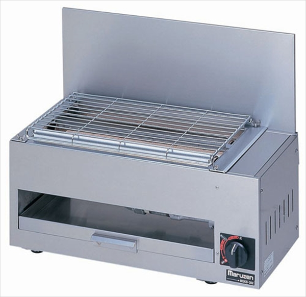 直送品■マルゼン 赤外線タイプ 下火式焼物器 MGKS-202 LPガス DYK5601 [7-0711-0501]