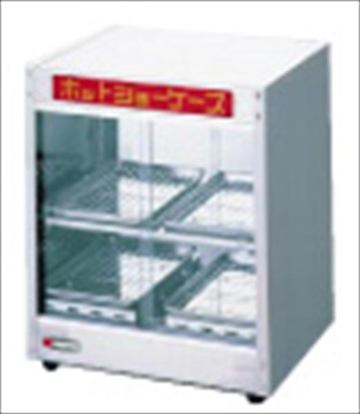 エイシン電機 ホットショーケース ED-6  6-0740-0301 EHT09