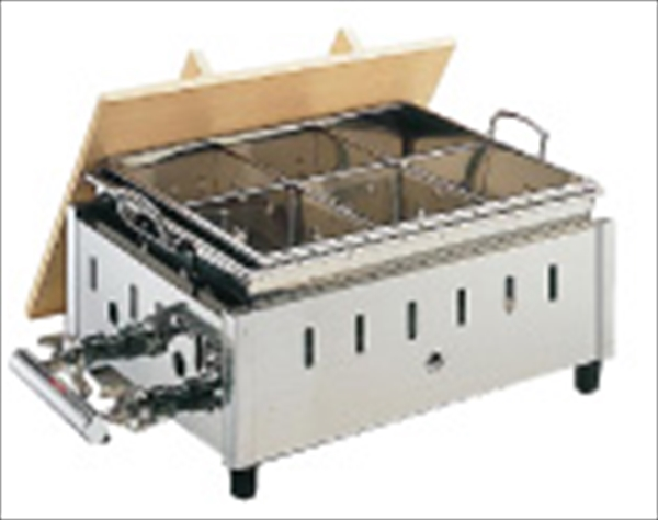 遠藤商事 (TKG)  18-8湯煎式おでん鍋 OY-13 尺3寸 LPガス No.6-0737-0401 EOD2101