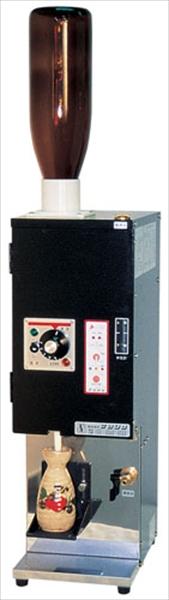 サンシン 電気式 自動酒燗器 良燗さん RE-1  6-0755-0701 ESK52