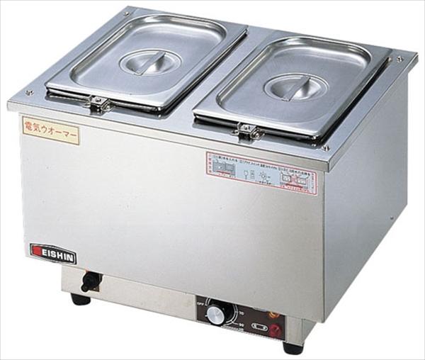 エイシン電機 電気ウォーマー ES-3WT型(タテ型) 6-0732-0202 EUO13001