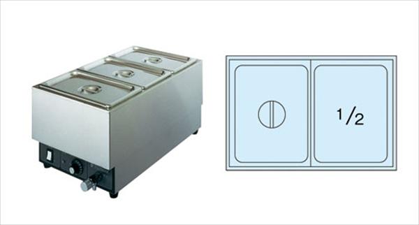 フジマック 電気フードウォーマー FFW3454 (タテ型) Bタイプ No.6-0734-0602 EUO61002